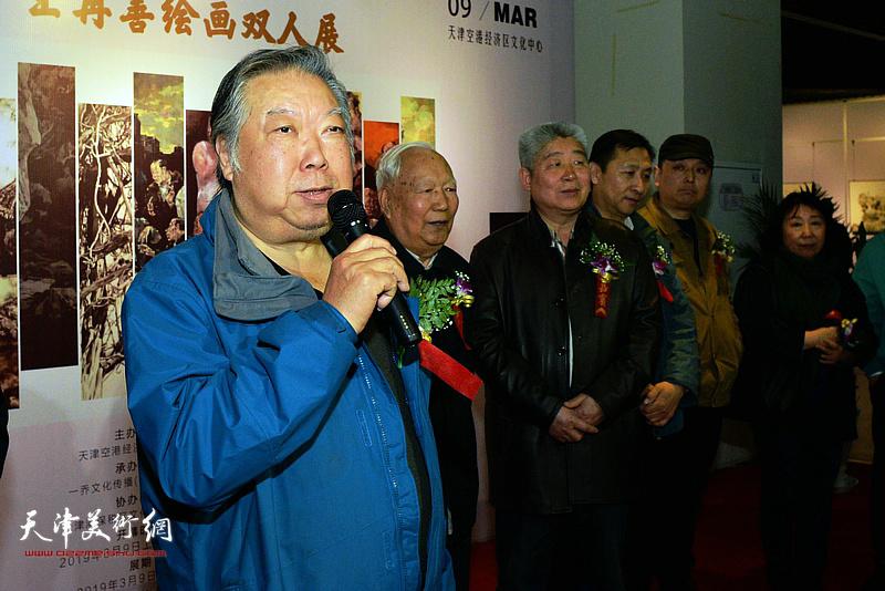 天津市美术家协会水彩画艺委会主任石增琇致辞
