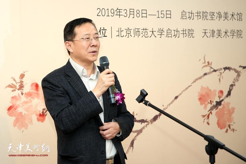 华艺出版社社长石永奇致辞