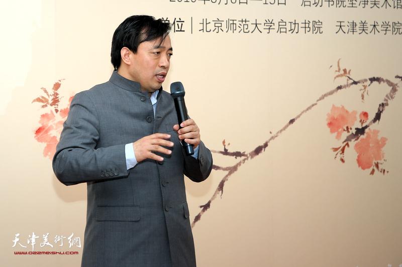 启功书院外联部副主任郭坤致辞