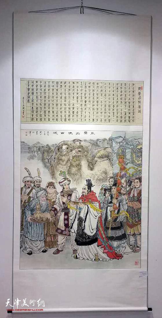 刘正作品:《张骞出使西域图卷》
