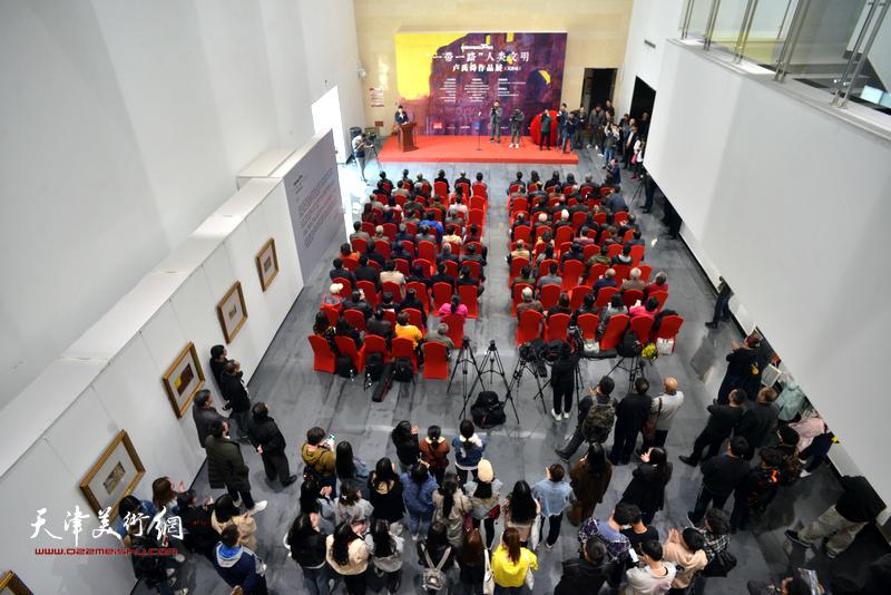 """""""一带一路""""人类文明卢禹舜作品展在天津现代美术馆隆重开幕。"""