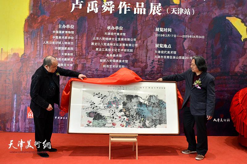 卢禹舜向天津画院天津现代美术馆捐赠了中国画作品《德为良田》。