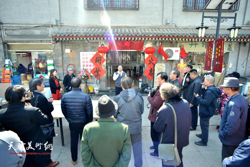 天津沽宝斋文化传媒公司新址暨开业庆典活动在鼓楼南街隆重举行。