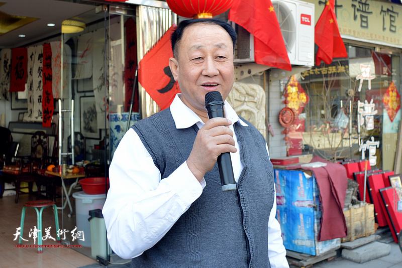 田春岭感谢社会各界对沽宝斋的支持。