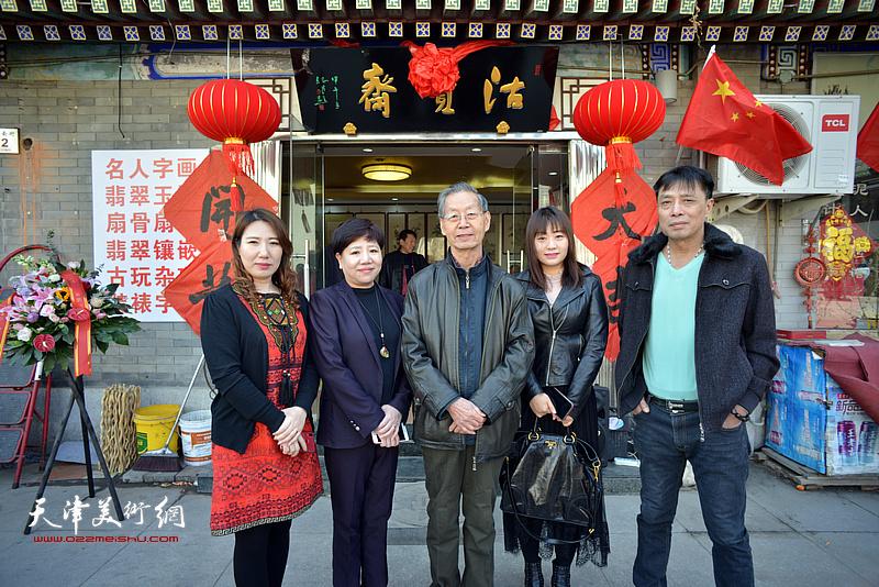 刘建华与田洪清、马钰涵、胡晓玲等在沽宝斋新址前。