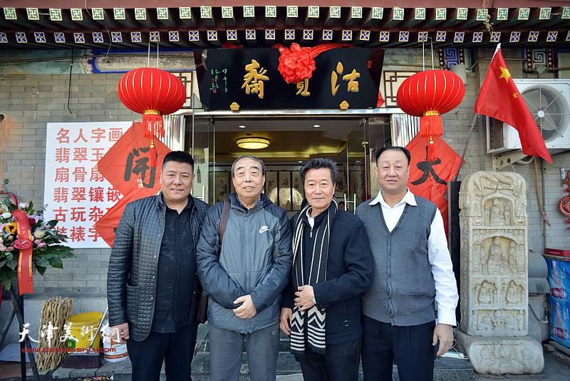 左起:汤志权、贾春明、吴景玉、田春岭在沽宝斋新址前。