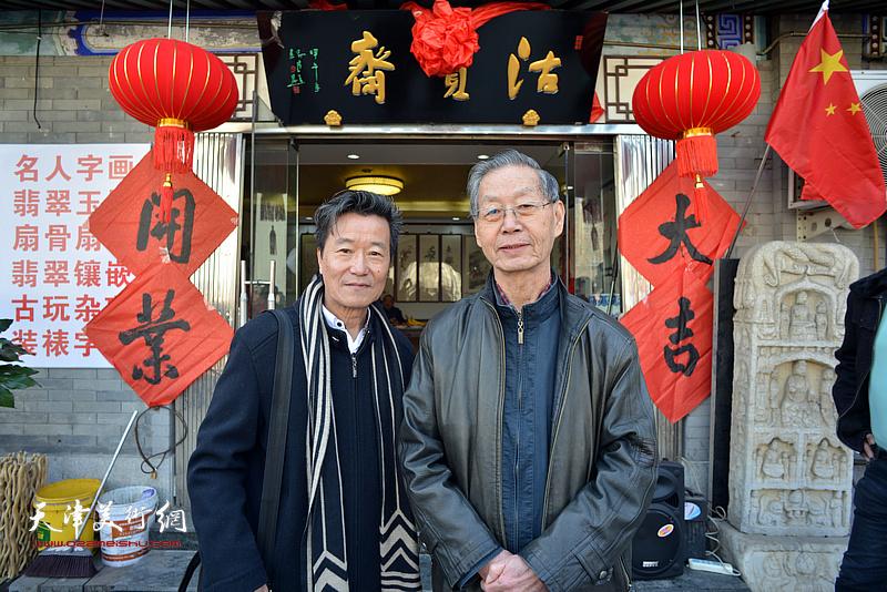 刘建华、吴景玉在沽宝斋新址前。