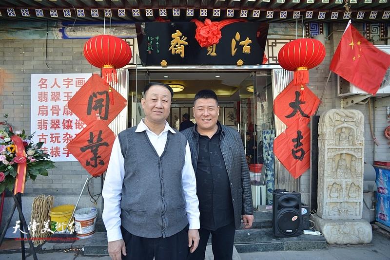 田春岭、汤志权在沽宝斋新址前。