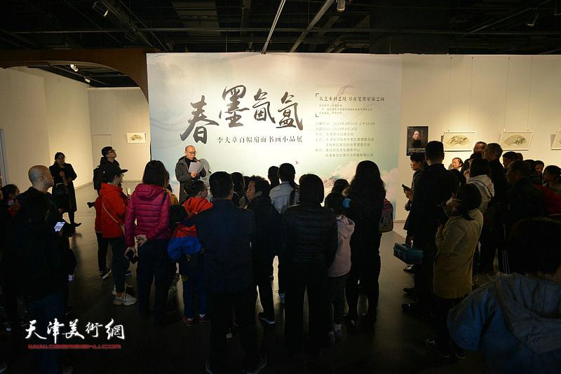 """""""水墨氤氲——李大章百幅扇面书画小品展""""在天津泰达创意空间开幕。"""