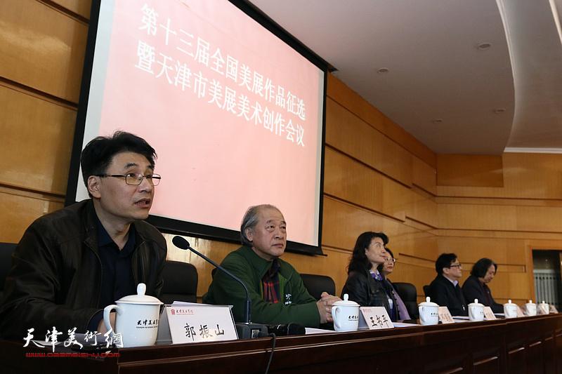 全国美展征选暨天津市美展创作会议