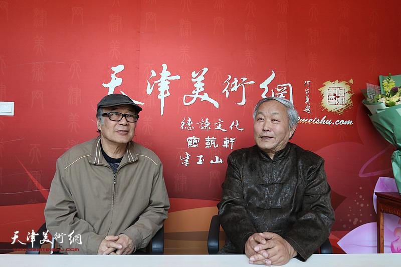 唐云来先生与郭书仁在位于紫玉山房的天津美术网书画名家访谈室。