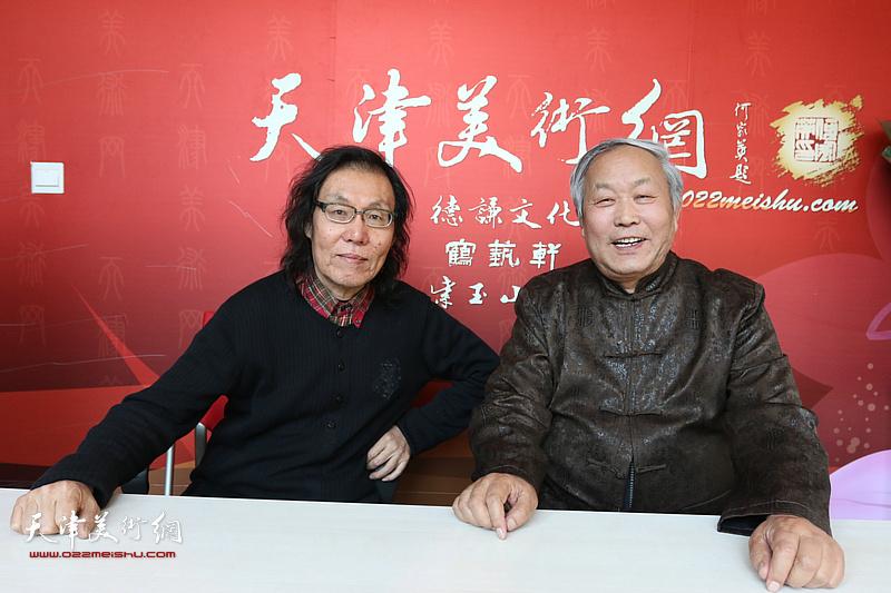 唐云来先生与陈栋琨在位于紫玉山房的天津美术网书画名家访谈室。