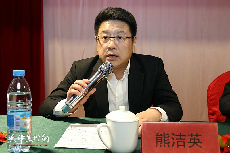 中国硬笔书法协会天津办事处筹备组成立会议在津召开图片