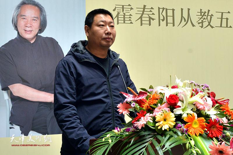 霍春阳先生的学生代表,天津美术学院继续教育学院王润老师