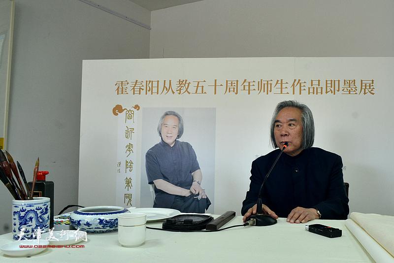 霍春阳中国画传统艺术讲座当日在德馨艺术中心举行。
