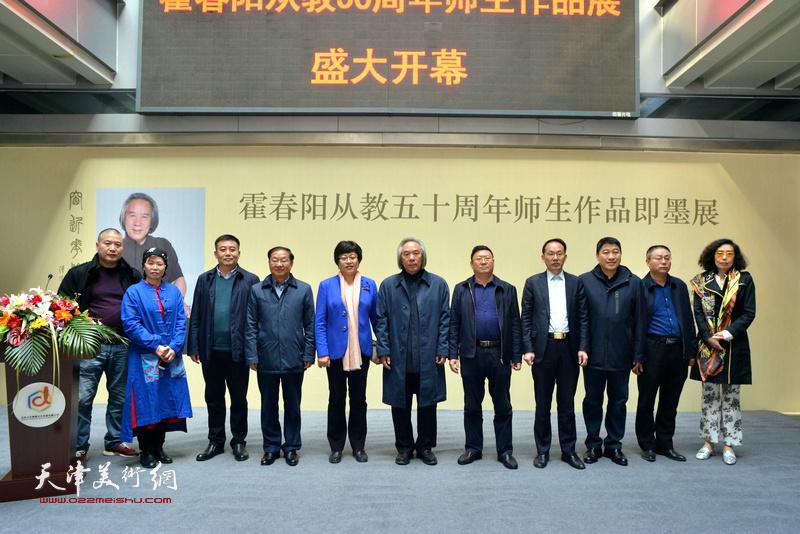霍春阳与郝君良、迟建珉、兰杰、万太飞、余玮、吕大晓、张超、李金玺等在开幕仪式现场。