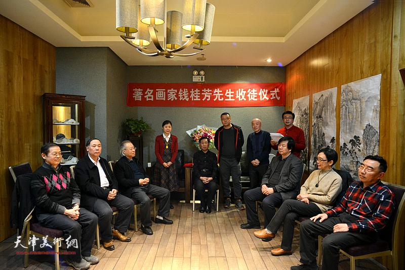 天津著名画家钱桂芳先生喜收王莘、陈莉、孙长文为徒