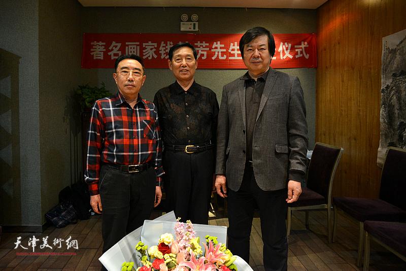 钱桂芳先生与史振岭、柳春水在拜师收徒仪式现场。