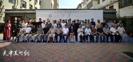 """""""水墨芳华""""中国画展将于1月11日在静海区书画院开展"""
