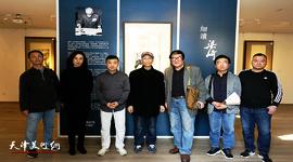 《细读梁崎》特展在鼎天中国空间开幕