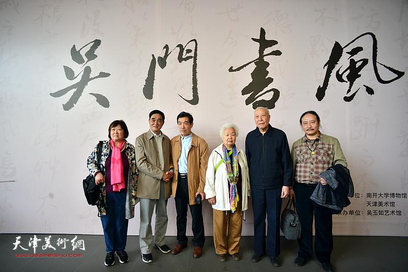 吴同宽、韩嘉祥等在展览开幕活动现场。