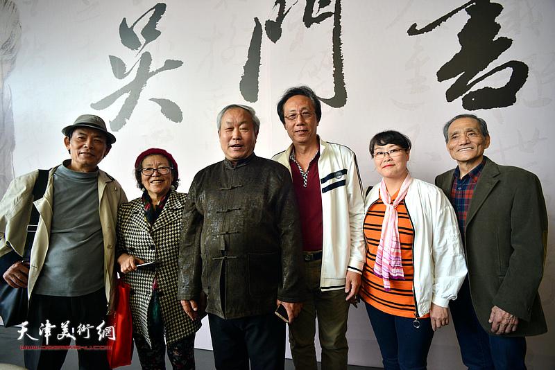 唐云来、李文祥、刘泽光、薛燕、王燕在展览开幕活动现场。