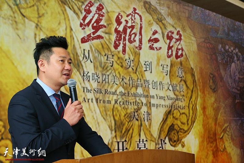 """""""丝绸之路""""从写实到写意杨晓阳美术作品暨创作文献展在天津美术馆开幕"""