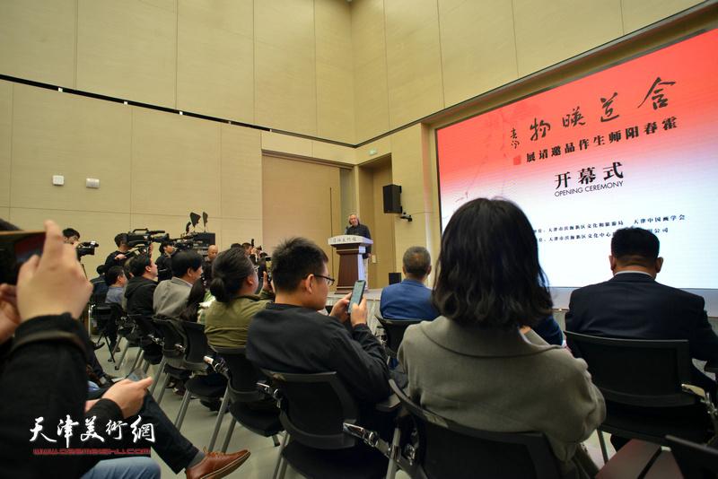 """""""含道暎物""""霍春阳师生作品邀请展在滨海美术馆开幕。"""