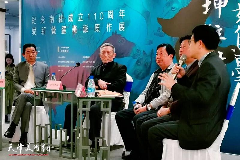 爱新觉罗画派与吴门画派艺术对谈,刘传铭主持沙龙。
