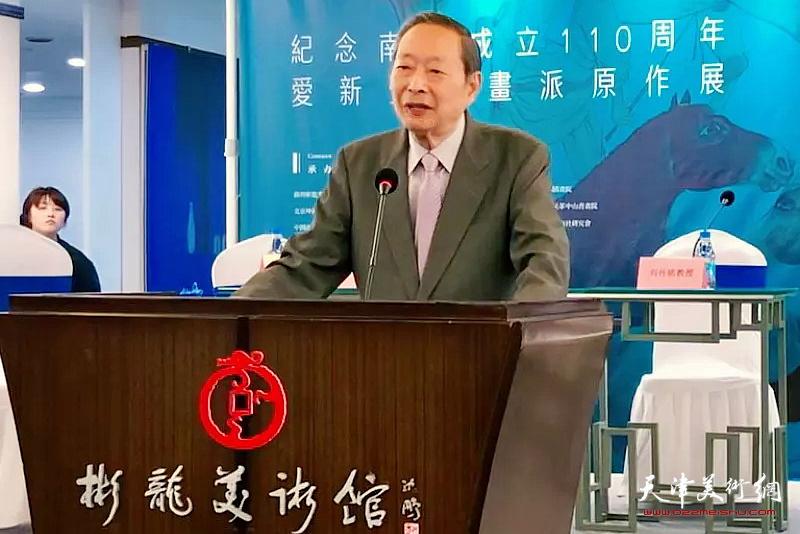 中央文史馆馆员、中国社科院荣誉学部委员杨天石致辞