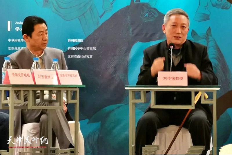爱新觉罗画派与吴门画派艺术对谈,刘传铭、爱新觉罗・毓震峰在沙龙上。