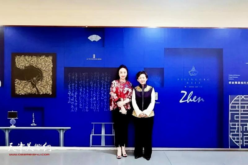 爱新觉罗・毓紫薇与爱新觉罗・恒真在品牌生活应用设计手稿展