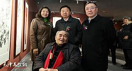"""""""老圃陈秋""""孙伯翔书画展在中共中央党校体育app万博"""