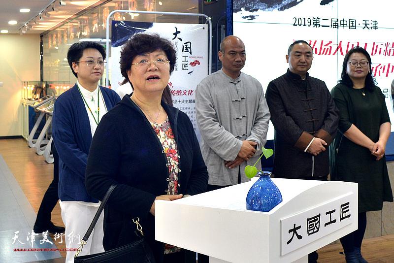 天津市工艺美术行业协会秘书长洪琴英女士致辞