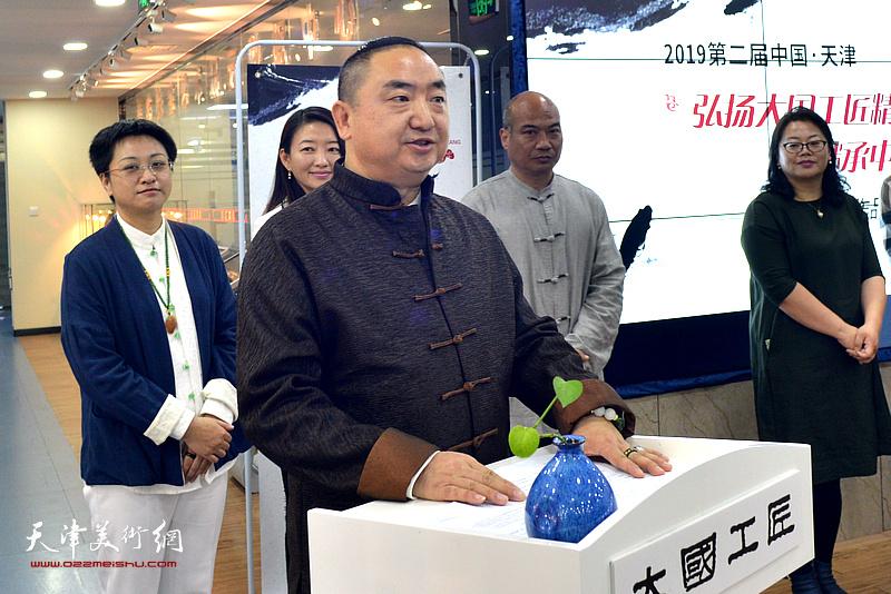 中国省级工艺美术大师苗栋先生代表参展工艺美术师致辞