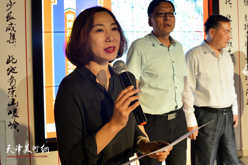 河西区文化馆美影部主任凌熙主持开幕仪式。