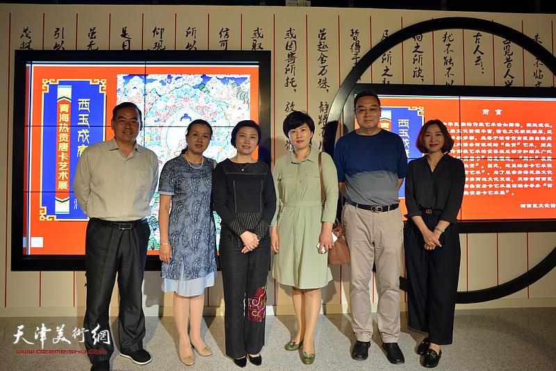 宋杨、曲维和、梁利爽、谭垚文、李静、凌熙在唐卡艺术展现场。