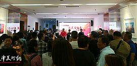 """河西区""""最美劳动者""""主题摄影展在河西区文化中心公共美术馆开幕"""