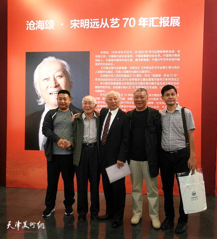 左起:赵攀  郭文伟  宋明远  陈明  林强海洋画派画家等合影