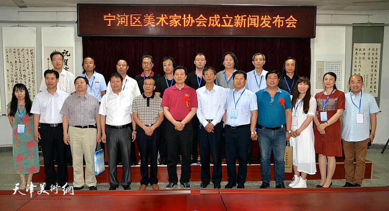 宁河区美术家协会成立新闻发布会暨宁河区庆祝建国70周年美术作品展览6月2日举行。
