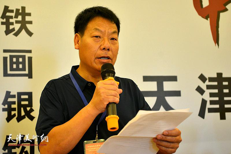 中国硬笔书法协会天津教育管理测评培训中心静海区分中心主任张福顺致辞。