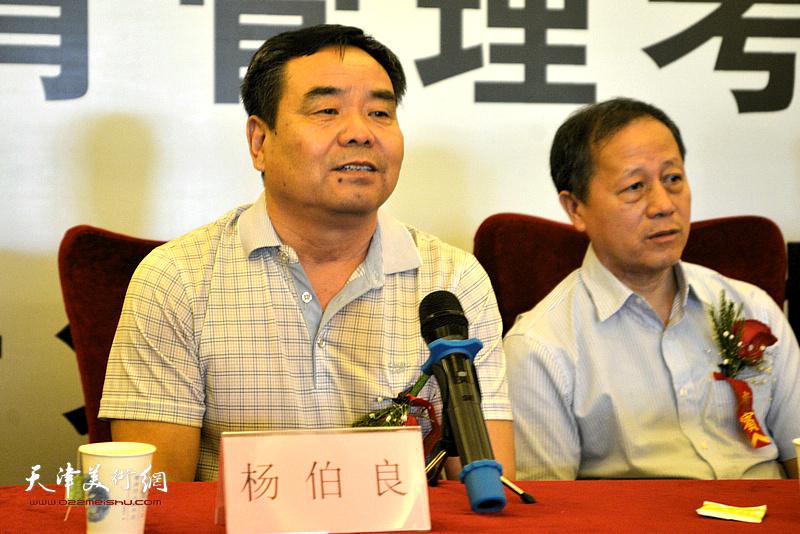 天津市静海区作家协会主席杨伯良致辞。