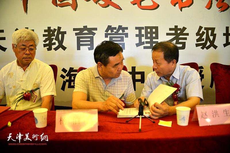 赵洪生、杨伯良、许文杰在揭牌仪式现场。