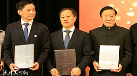 中国硬笔书协天津办事处工委主席赵洪生当选中国硬笔书法协会副秘书长