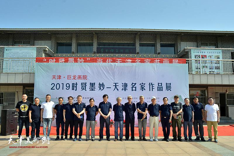 天津巨龙画院2019时贤墨妙—天津名家作品展在高唐李苦禅美术馆开幕式现场。