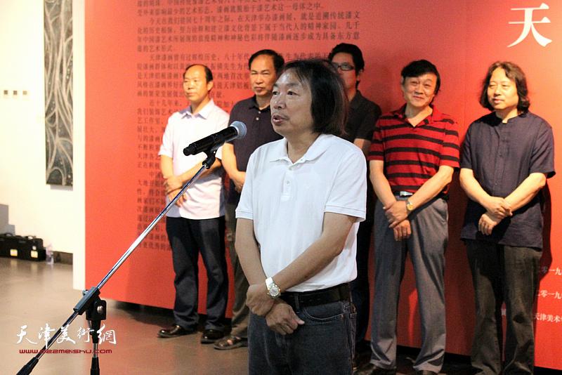 中国美术家协会漆画艺委会主任陈金华教授致辞
