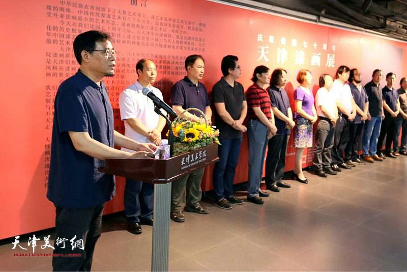 天津美术学院视觉设计与手工艺术学院副院长王立德教授主持开幕式