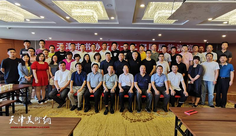 天津市书协备战十二届国展集训班