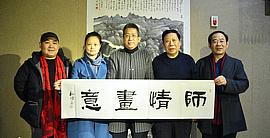"""李毅峰做客""""师情画意""""栏目:由心入笔绘山水 师者风范励传承"""