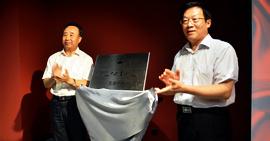 民盟天津市委举办喜迎十九大美术作品展 民盟中央美术院天津分院成立